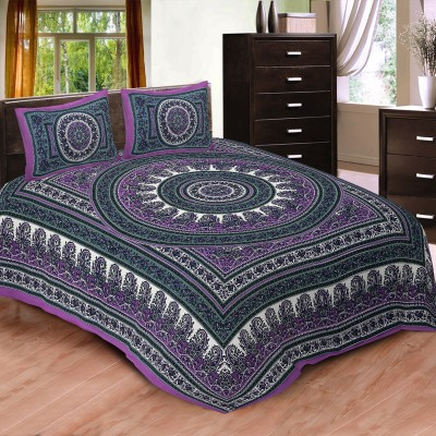 Lovely Home Cotton Printed Double Bedsheet