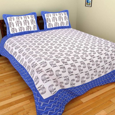 GRJ India Cotton Printed Double Bedsheet
