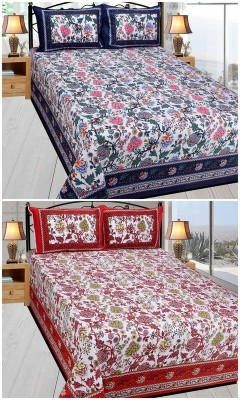 InnovatingHomes Cotton Floral Double Bedsheet