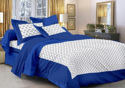 Jaipuri cotton Cotton Printed King sized Double Bedsheet(1 double Bedsheet with 2 pillow cover, multicolour) at flipkart