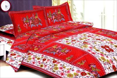Rung Cotton Animal Double Bedsheet