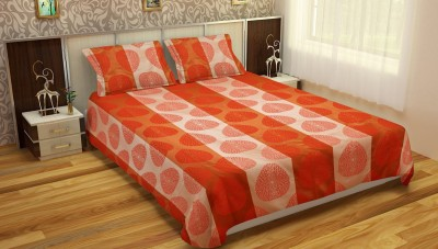 The Chaddar Polyester Silk Blend Self Design Double Bedsheet