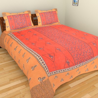 Shra Cotton Abstract Double Bedsheet