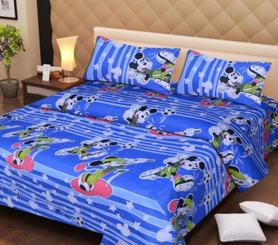 Fresh From Loom Cotton Abstract Double Bedsheet