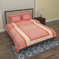 Chokor Cotton Printed Double Bedsheet(One Double Bed sheet with two Pillow covers, Maroon, Gold) best price on Flipkart @ Rs. 1249