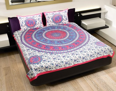 Tag Products Cotton Abstract Double Bedsheet