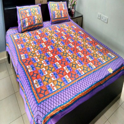 Griiham Cotton Geometric Queen sized Double Bedsheet