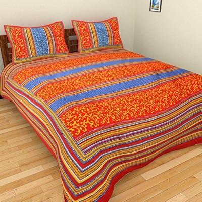 Rajkruti Cotton Paisley King sized Double Bedsheet