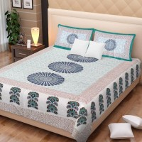 b33b0408b7 ROYAL JAIPURI Cotton Printed Double Bedsheet(1 Double bedsheet 2 pillow  cover, Blue)