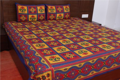 Kanhaa Cotton Checkered King sized Double Bedsheet