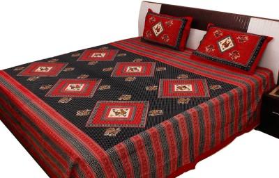 Polkakart Cotton Self Design Double Bedsheet