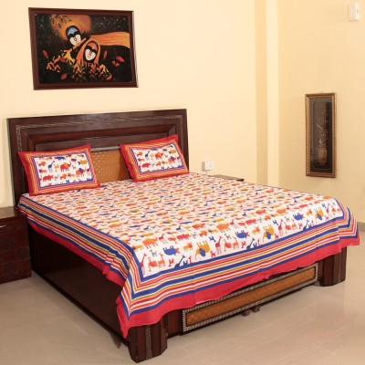 Craftuno Cotton Animal Double Bedsheet
