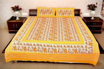 Spellos Cotton Animal Double Bedsheet