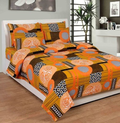 Supreme Home Collective Cotton Printed Double Bedsheet