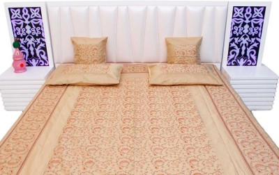 shreemangalammart Silk Double Bed Cover Beige, 1 Double Bedcover, 2 Cushion Covers, 2 Pillow Covers  available at Flipkart for Rs.5400