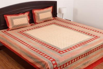 SheetKart Cotton Printed Single Bedsheet