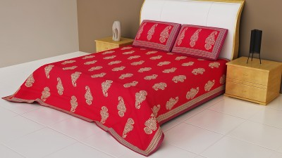 The Home Story Cotton Motifs King sized Double Bedsheet