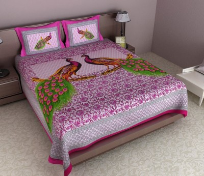 Bedding King Cotton 3D Printed Double Bedsheet