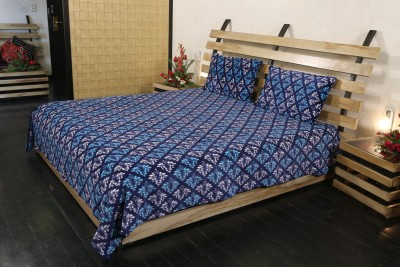 Adinath Polyester Abstract Queen sized Double Bedsheet