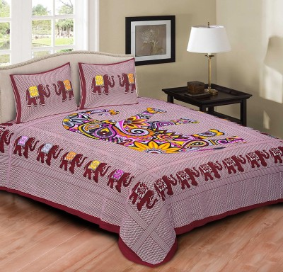 Prabha Creation Cotton Animal Double Bedsheet