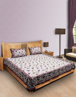 India Unltd Cotton Floral Double Bedsheet