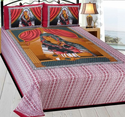 Fresh From Loom Cotton Self Design King sized Double Bedsheet