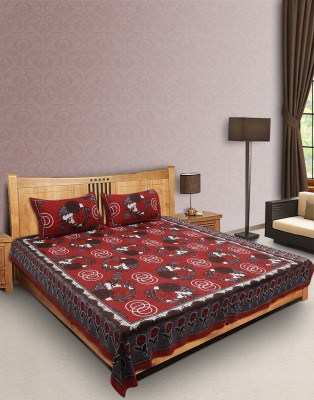 Thread Bazar Cotton Floral Double Bedsheet