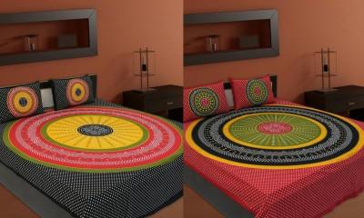 Enviro Cotton Printed King sized Double Bedsheet