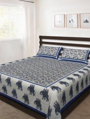 Bohomandala Cotton Abstract Double Bedsheet