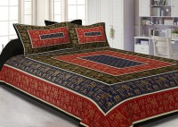 JaipurFabric Cotton Printed Double Bedsheet(Quantity: Set of 3 Pieces (1 Double Bed Sheet + 2 Pillow Covers), Multicolor) best price on Flipkart @ Rs. 1395