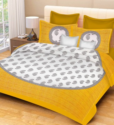 Metro Living Cotton Paisley Double Bedsheet