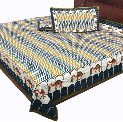 Sunshine Cotton Printed Double Bedsheet