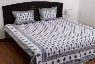 Renown Cotton Abstract King sized Double Bedsheet