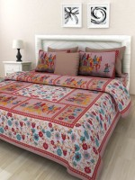 Naiwal Fashion Cotton Double Bed Cover(Multicolor, 1 Double Bed Cover With 2 Pillow Covers) best price on Flipkart @ Rs. 630