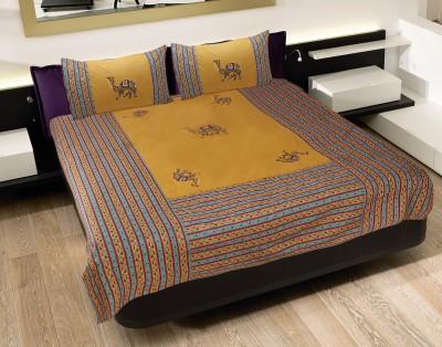 The Home Story Cotton Plain Double Bedsheet