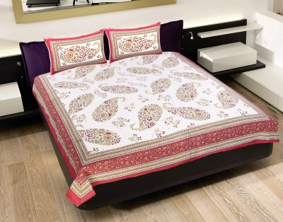 Pratha Cotton Floral Double Bedsheet