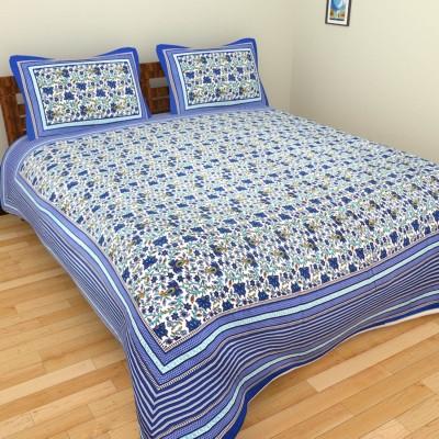 The Handicraft House Cotton Floral Double Bedsheet