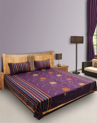 eSOUL Cotton Silk Blend Embroidered Double Bedsheet