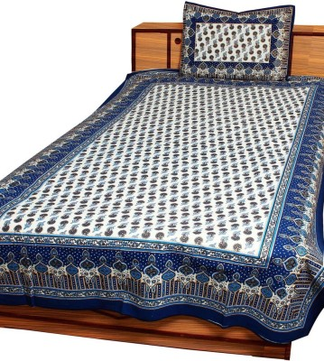 Halowishes Cotton Animal Single Bedsheet