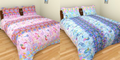 BSB Trendz Cotton Abstract Double Bedsheet