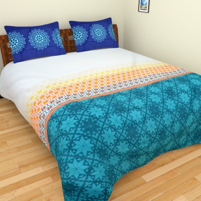 Bichauna by Portico Cotton Linen Blend Printed King sized Double Bedsheet