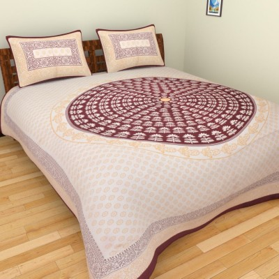 S Cotton Printed Double Bedsheet