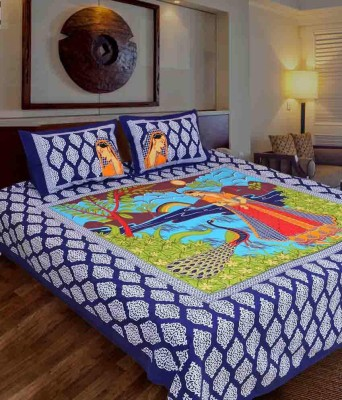 Canadian Icon Cotton Printed Double Bedsheet