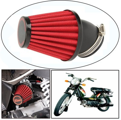 Capeshoppers CR000097 Bike Air Filter Cover
