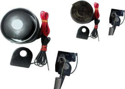 SAI BALAJI One-way Bike Alarm Kit