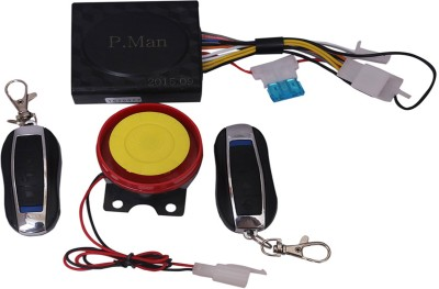 Riderz planet One-way Bike Alarm Kit