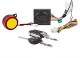 Petrox One-way Bike Alarm Kit (Flashing ...