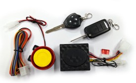 Xtremeonlinestore One-way Bike Alarm Kit
