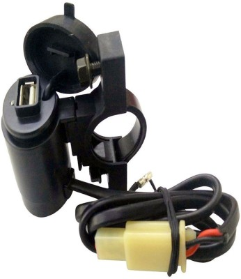 Capeshoppers CR007901New Bike Mobile Charger Bike Mobile Charger( )