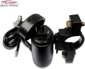 Auto Pearl USB2MC194 - Premium Quality Motor Bike Usb Bike Mobile Charger( )